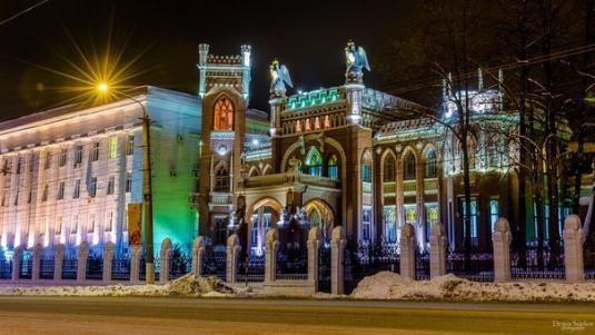 Киров, Вятские сезоны