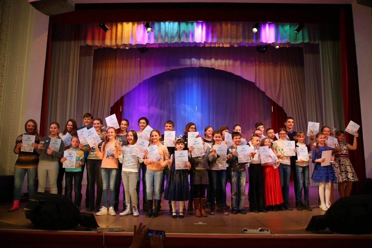 Фестиваль конкурс вдохновение лето