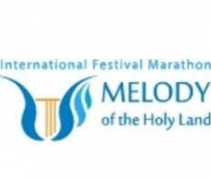 Фестиваль MELODY OF HOLY LAND «Партитура, дирижер, оркестр»