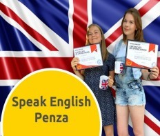 Speak English Camp Penza