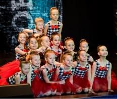 Международный конкурс лауреатов в области хореографического искусства «GRAND PREMIUM» декабрь 2018